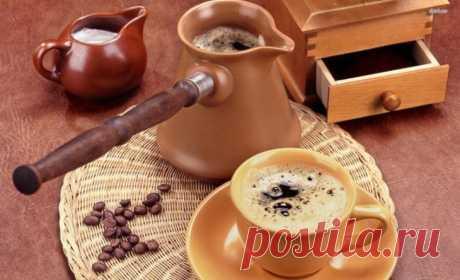Как приготовить идеальный кофе: 8 советов - Сайт для женщин