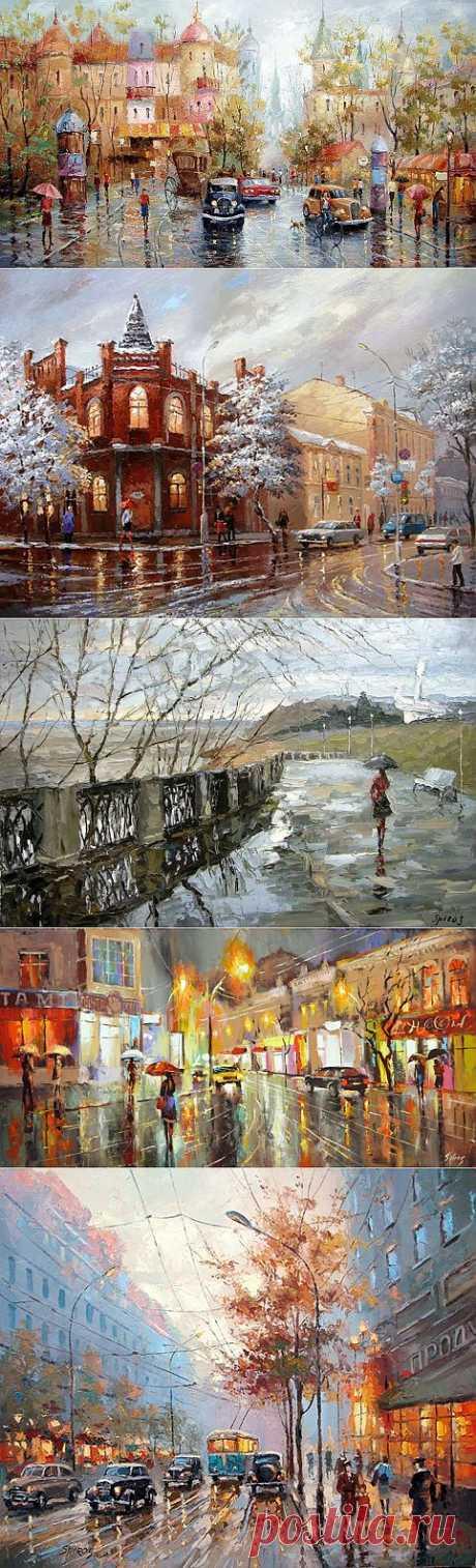 То были капли дождевые... Художник Дмитрий Спирос / Dmitriy Spiros.