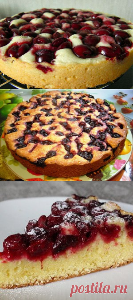 Быстрый пирог с вишней на кефире | В темпі життя