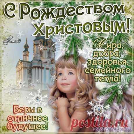 ¡Con la Navidad que comienza!