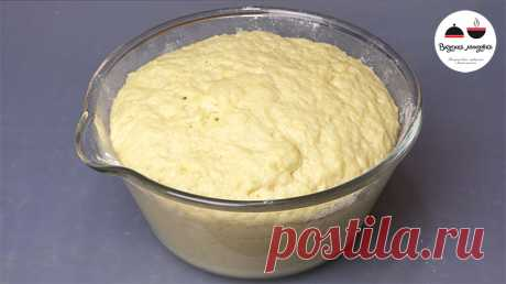 Сдобное дрожжевое тесто без заморочек