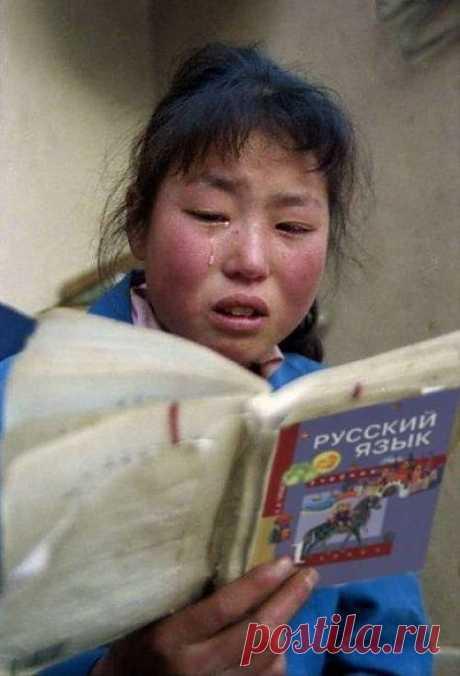 10мифов орусском языке