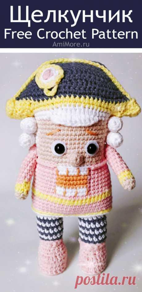 PDF Щелкунчик крючком. FREE crochet pattern; Аmigurumi doll patterns. Амигуруми схемы и описания на русском. Вязаные игрушки и поделки своими руками #amimore - Кукла, куколка.
