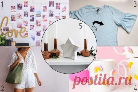 Bezdushna Fashion: DIY, Fashion, Lifestyle: 5 DIYs To Try This Weekend / 5 мастер-классов на выходные data:blog.metaDescription