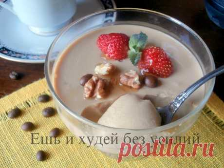 Кофейная панакота - диетический десерт с желатином Вкусный холодный десерт с желатином - кофейная панакота, готовится быстро из простых продуктов. Это летнее лакомство можно готовить с разными добавками. Панакота понравится детям и взрослым, является полезным диетическим десертом