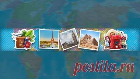 Шаблон Стикеры туриста, картинка для ютуба, скачать бесплатно на SY.