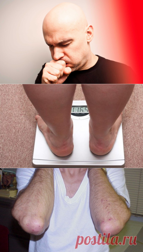 Invisible signs that you lose health \/ Good luck