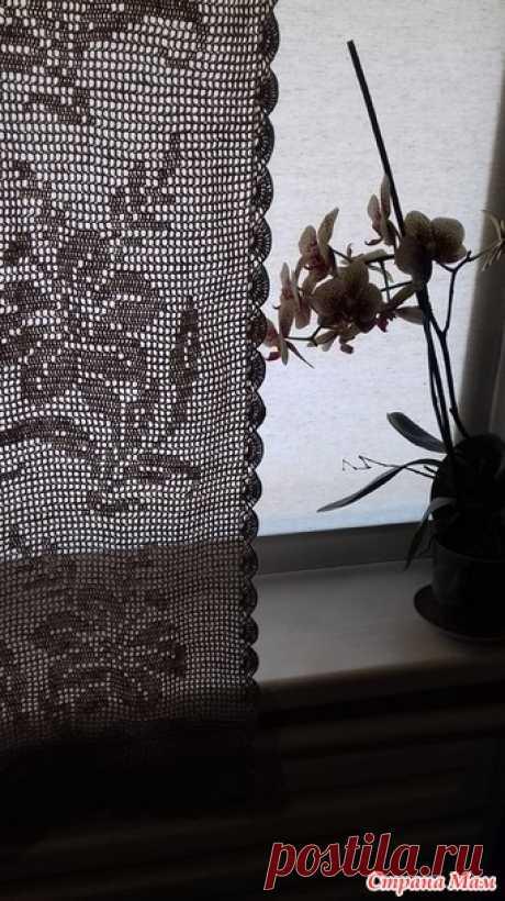 Штора. Филейное вязание.