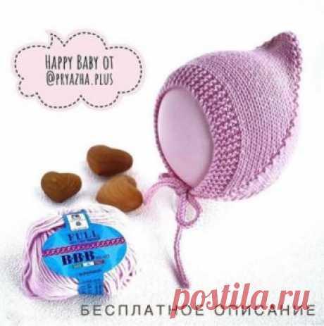 Чепчик для малыша Happy Baby,  Вязание для детей Чепчик «Happy Baby. Оригинальный чепчик от @pryazha.plus Пряжа FullBBB100% меринос, спицы 4мм. ВАЖНО‼️ Вы можете вязать из абсолютно любой пряжи и