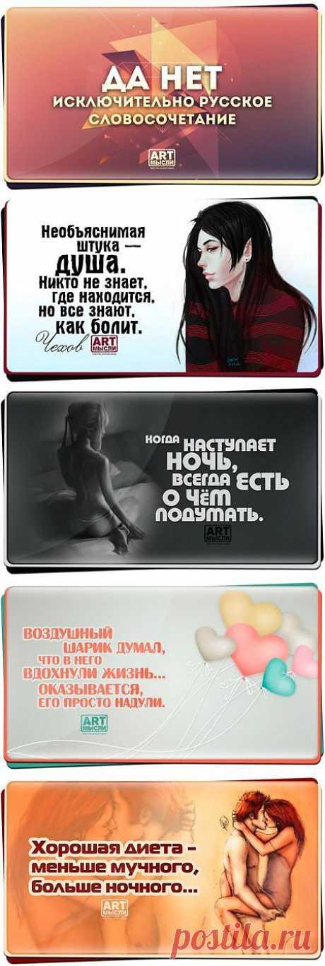 Прикольные фразы в картинках! .