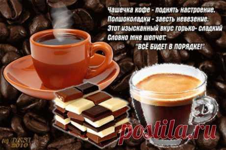 Использованный кофе - необычное применение.