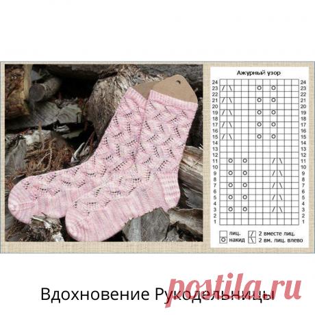 Летние носочки -15 моделей со схемами   ВДОХНОВЕНИЕ РУКОДЕЛЬНИЦЫ   Яндекс Дзен
