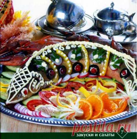 Закуски и салаты. Русские традиции