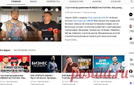 Павел Багрянцев [Бизнес канал] - YouTube
