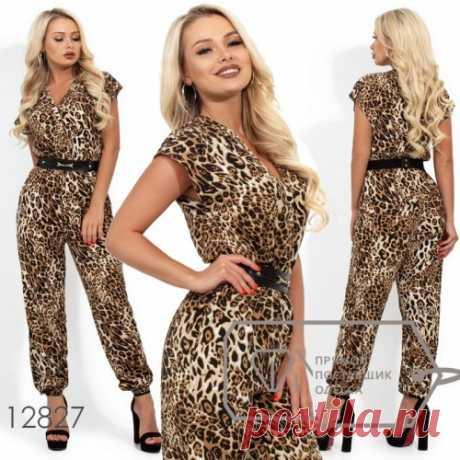 Леопардовый комбинезон : супер коллекция модных комбинезонов. Спеши увидеть все тренды. Скидки.
