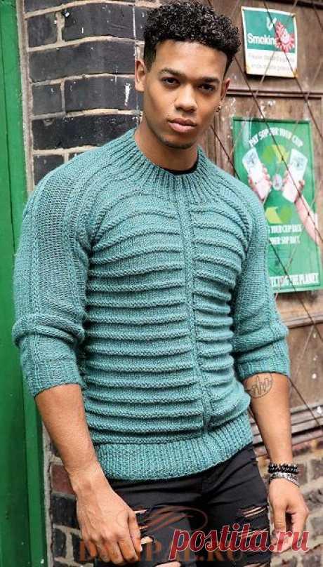 Мужской вязаный пуловер «Coverback»