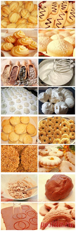 Печенье на скорую руку - лучшие рецепты!