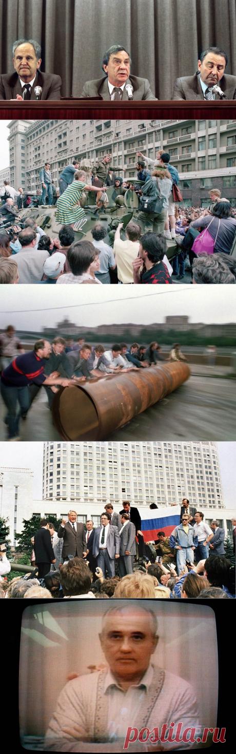Яркие кадры последних месяцев СССР / Назад в СССР / Back in USSR
