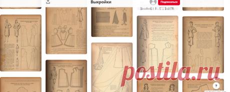 (1871) Pinterest
