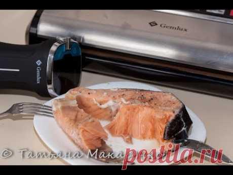 Рыба по технологии су вид/вакууматор и погружной термостат Gemlux/