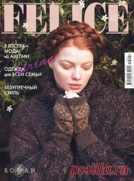 Felice 2012-02 | ✺❁журналы на чудо-КЛУБОК ❣ ❂ ►►➤Более ♛ 8 000❣♛ журналов по вязанию Онлайн✔✔❣❣❣ 70 000 узоров►►Заходите❣❣ %