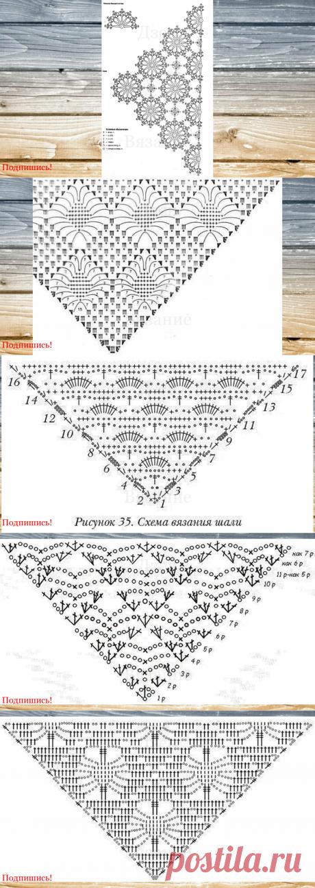 Cхемы вязания шалей крючком | Вязание | Яндекс Дзен