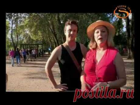 Вкус Греции. 7-Пелопоннес: Олимпия
