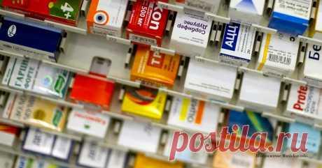 Этот список из 60 лекарств и их дешёвых аналогов поможет вам сэкономить кучу денег • Фактрум