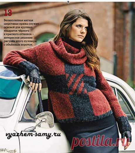 Пуловер с интарсиями. Спицы Пуловер с интарсиями. Великолепная мягкая шерстяная пряжа служит основой для крупных квадратов чёрного и красного оттенков - интересное решение рисунка.