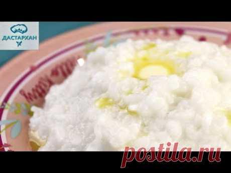 Рисовая каша. САМЫЙ ВКУСНЫЙ РЕЦЕПТ! Как приготовить рисовую кашу на молоке? Рисовый пудинг.