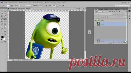 Как сделать картинку без фона (23 фона) ⭐ Забавник