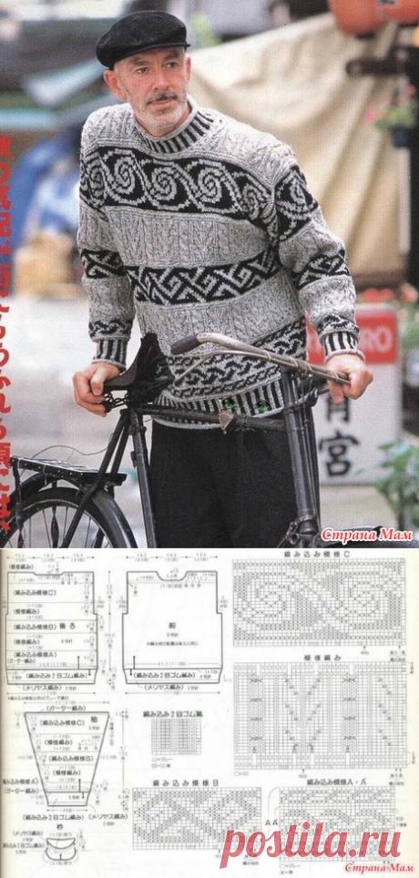 *Мужской пуловер с аранами и жаккардом. - Жаккард - Страна Мам