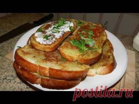 Что приготовить когда в холодильнике пусто, Горячие Бутерброды с Картошкой! - YouTube