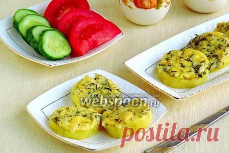 Картофель «Свадебный» рецепт с фото, как приготовить на Webspoon.ru