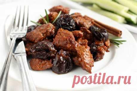 Говядина с черносливом- лучшие пошаговые рецпты