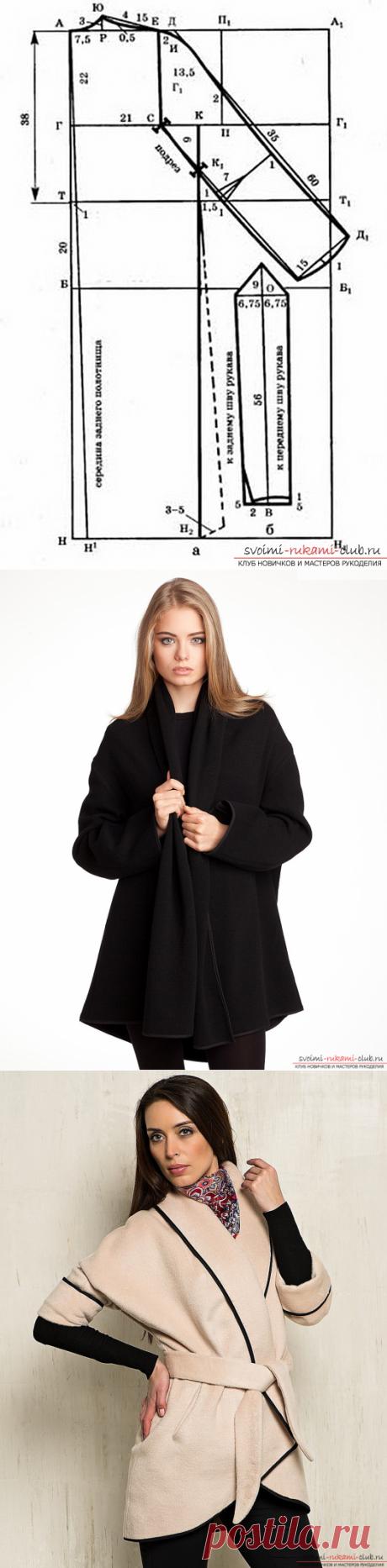 Como coser el abrigo a la moda con tselnokroenymi por las mangas por las manos. El patrón del abrigo con la instrucción de la costura