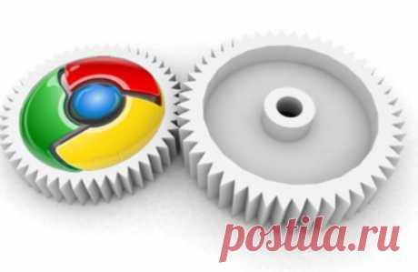 (+1) тема - 5 полезных функций (настроек) в Google Chrome | Полезные советы
