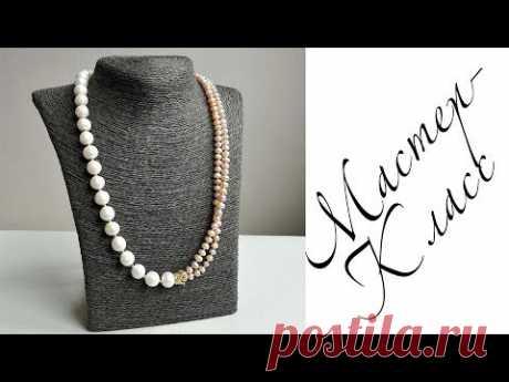 Мастер-класс. Бусы. Своими руками. Handmade. Necklace. Beads.