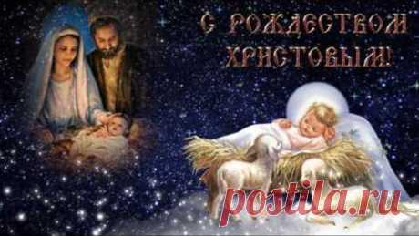 Very beautiful congratulation MERRY CHRISTMAS CHRISTOFF