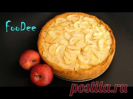 Цветаевский яблочный пирог – один из самых популярных пирогов с яблоками, наверное, второй по популярности после шарлотки. По вкусу он конечно намного богаче, шарлотка – это по сути бисквит с яблоками, а цветаевский пирог – это очень мягкое песочное тесто на сметане, сочные яблоки и нежная кремовая заливка из сметаны.