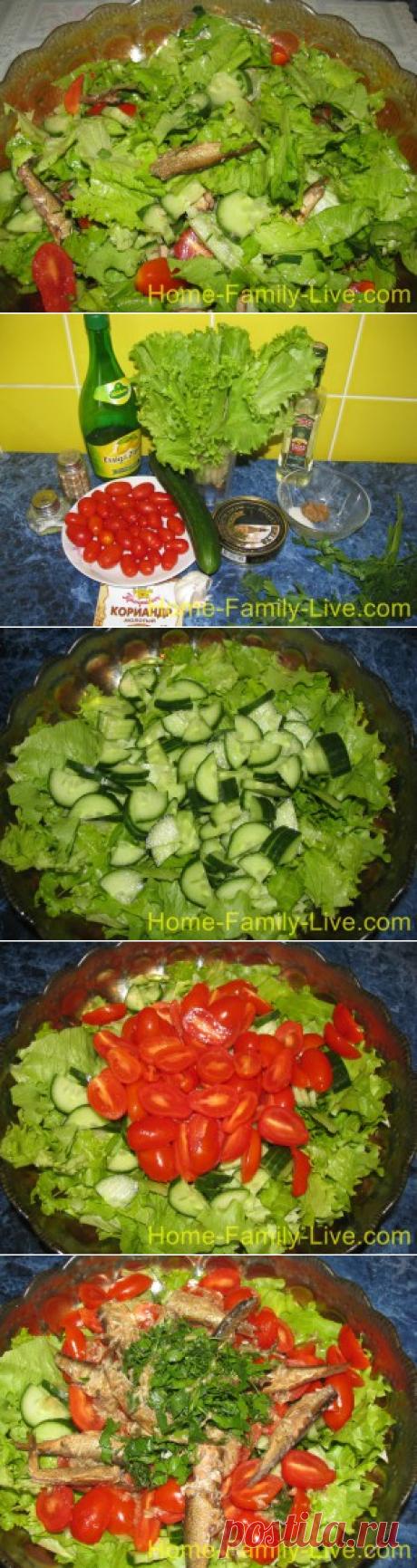 Салат из шпрот/Сайт с пошаговыми рецептами с фото для тех кто любит готовить