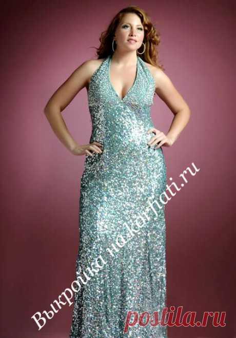 Модели платьев для полных от Анастасии Корфиати Модели платьев для полных. Хотите предстать во всем блеске на праздничной вечеринке и произвести фурор? Тогда вам нужно сшить это шикарное длинное платье в пол.