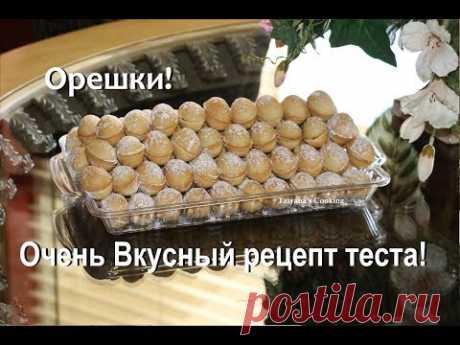 Орешки в электрической орешнице # Рецепт теста