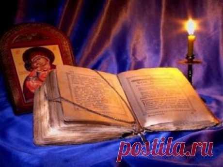 Простые молитвы перед сном...  Кошмары и неприятные сновидения бывают практически у всех. Иногда роль играет усталость и нервное напряжение. Однако сновидения, несущие негатив, могут быть следствием наведенной порчи или сглаза.  М…
