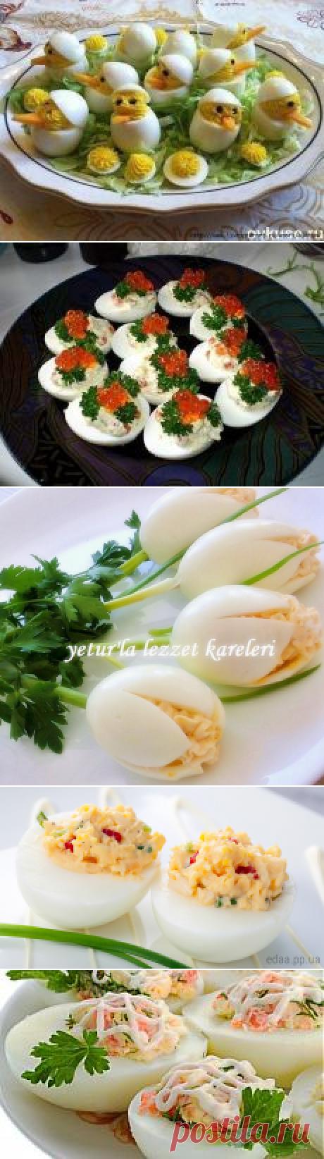 Поиск на Постиле: фаршированные яйца