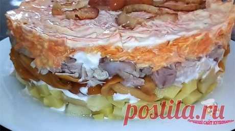 Салат «торт» с грибами. Вкус его не избитый временем и совершенно новый