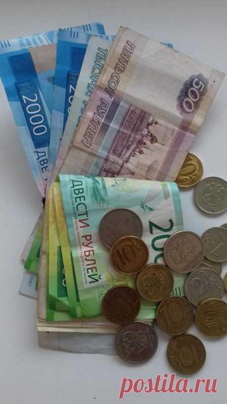 Как я коплю деньги. Личный опыт | Деньги под контроль | Яндекс Дзен