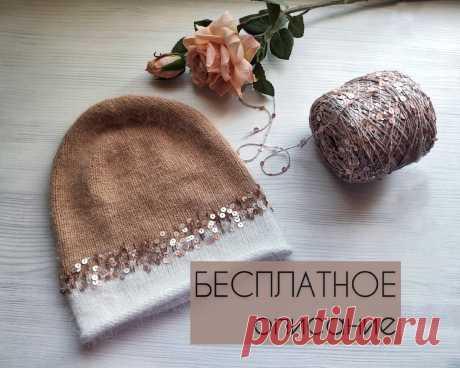 БЕСПЛАТНОЕ описание шапки из пуха норки | Факультет рукоделия | Яндекс Дзен