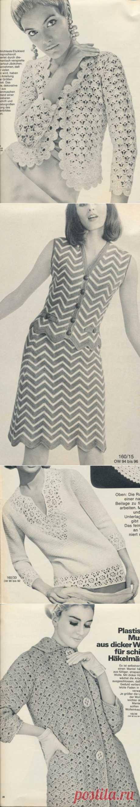 BURDA 160-Женская летняя одежда крючком..
