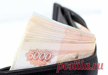 Как выбирать и что положить в кошелек, чтобы в нем было много денег